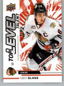 2018-19 UD CHL Top Level Talent Hockey #TL-20 Cody Glass Portland Winterhawks  Official Canadian Hockey League Trading Card From Upper Deck