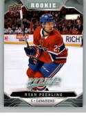 2019-20 UD MVP Hockey Short Print #249 Ryan Poehling Montreal Canadiens  RC Rookie SP  Official Upper Deck NHL Trading Card