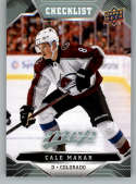 2019-20 UD MVP Hockey Short Print #250 Cale Makar Colorado Avalanche  RC Rookie SP  Official Upper Deck NHL Trading Card