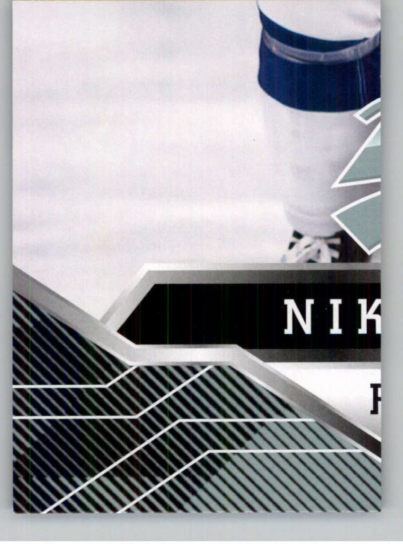 2019-20-Upper-Deck-MVP-NHL-Hockey-Puzzle-Back-Singles-Pick-Your-Cards miniature 7