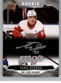 2019-20 Upper Deck MVP Silver Script Hockey #228 Taro Hirose Detroit Red Wings Official Upper Deck Hockey Card