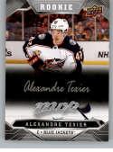 2019-20 Upper Deck MVP Silver Script Hockey #231 Alexandre Texier Columbus Blue Jackets Official Upper Deck Hockey Card