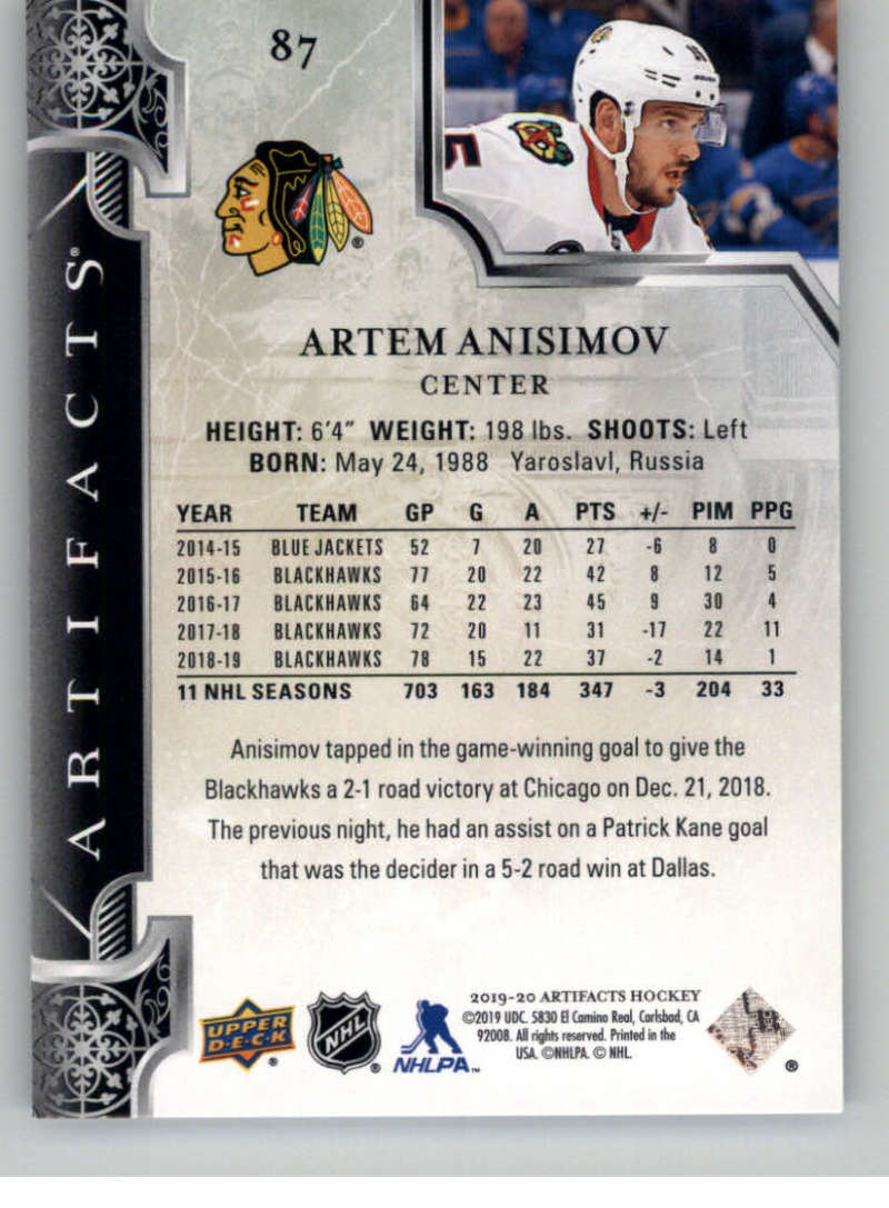 2019-20-Upper-Deck-Artifacts-Hockey-Base-Set-Cards-Choose-Card-039-s-1-100 thumbnail 169