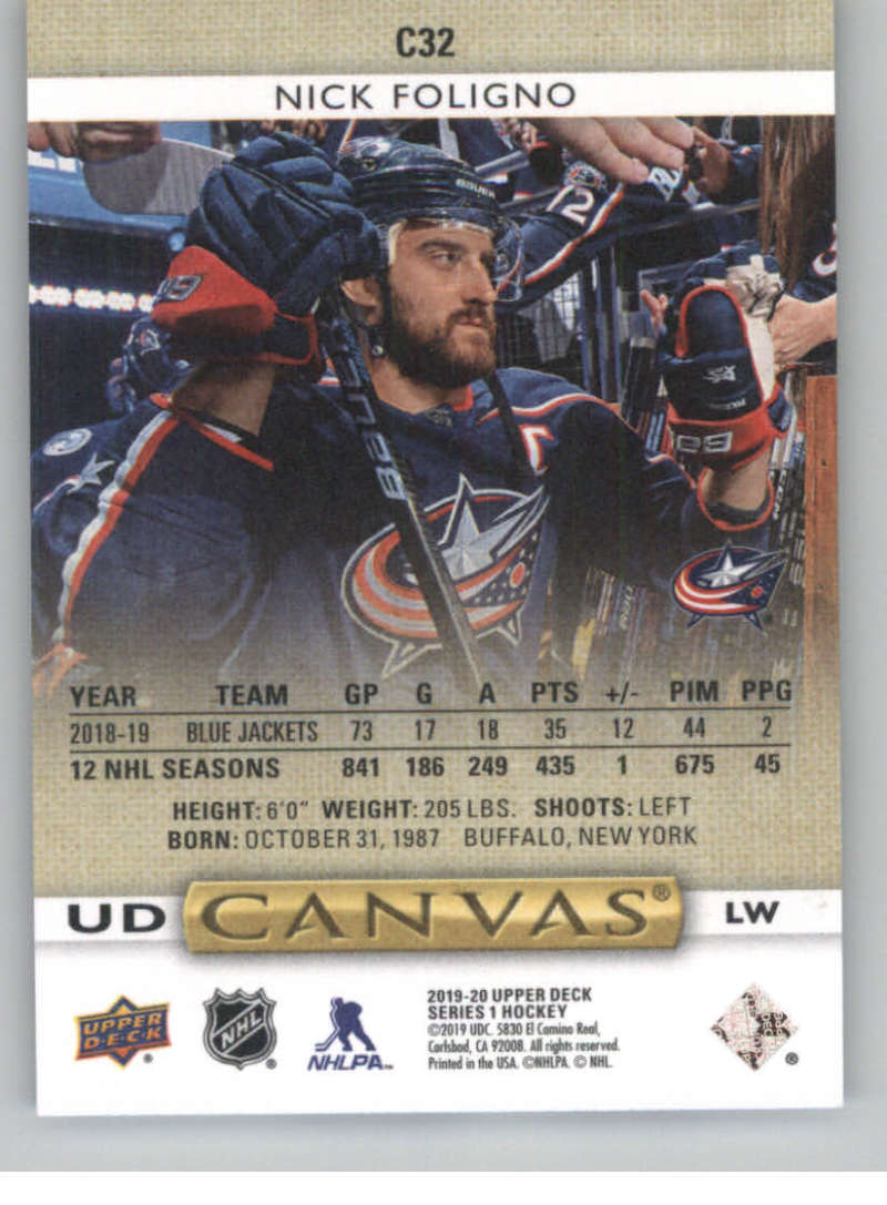 2019-20-Upper-Deck-Series-1-NHL-Hockey-Insert-Parallel-Singles-Pick-Your-Cards thumbnail 12