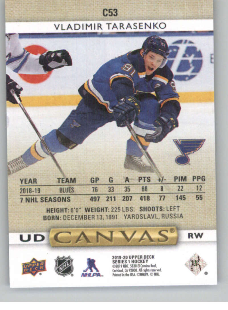 2019-20-Upper-Deck-Series-1-NHL-Hockey-Insert-Parallel-Singles-Pick-Your-Cards thumbnail 28