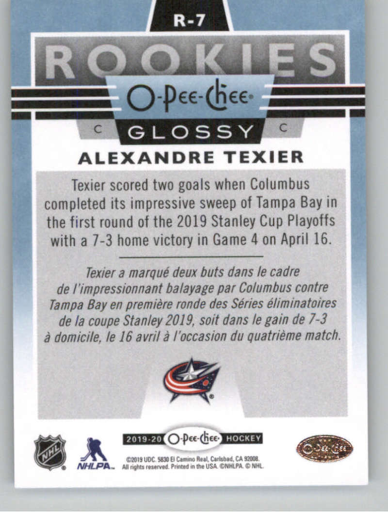 2019-20-Upper-Deck-Series-1-NHL-Hockey-Insert-Parallel-Singles-Pick-Your-Cards thumbnail 78