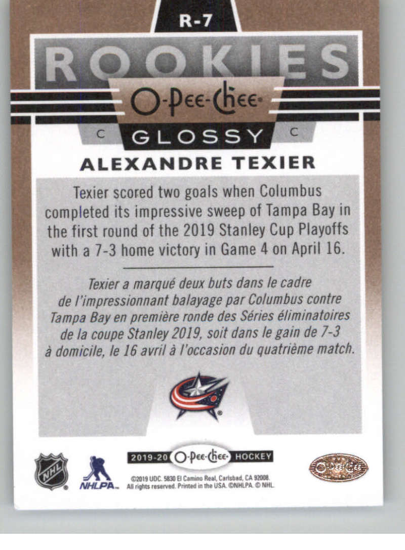 2019-20-Upper-Deck-Series-1-NHL-Hockey-Insert-Parallel-Singles-Pick-Your-Cards thumbnail 98