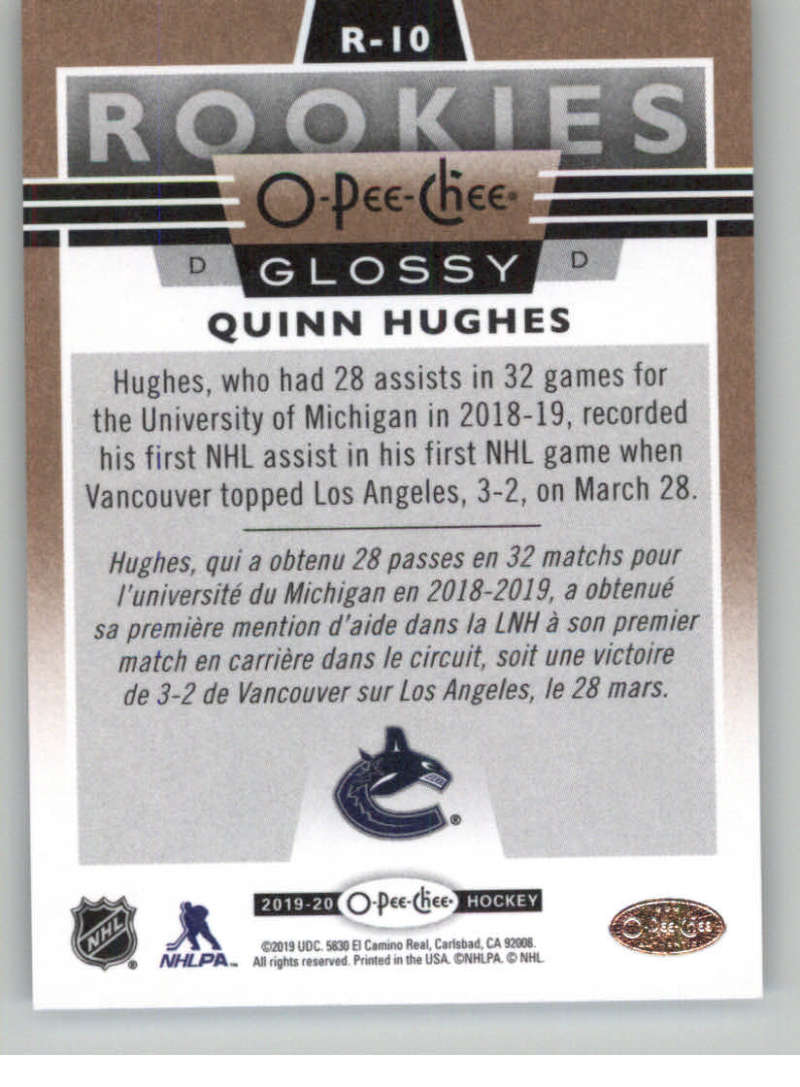 2019-20-Upper-Deck-Series-1-NHL-Hockey-Insert-Parallel-Singles-Pick-Your-Cards thumbnail 104