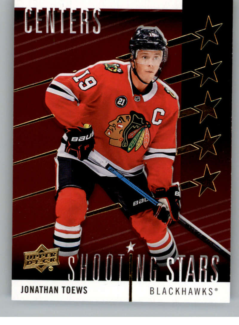 2019-20 Upper Deck  Shooting Stars Red - Centers