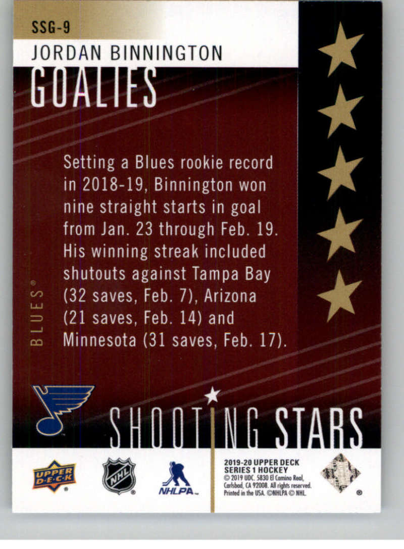 2019-20-Upper-Deck-Series-1-NHL-Hockey-Insert-Parallel-Singles-Pick-Your-Cards thumbnail 186