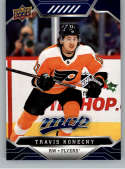 2019-20 UD MVP Hockey BLUE #151 Travis Konecny Philadelphia Flyers  Limited Edition Only Found in Factory Set Official Upper Deck NHL Trading Card