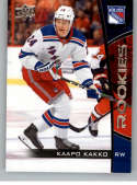 2019-20 Upper Deck NHL Rookie Box Set #2 Kaapo Kakko New York Rangers  Official UD Hockey Trading Card