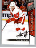 2019-20 Upper Deck NHL Rookie Box Set #7 Filip Zadina Detroit Red Wings  Official UD Hockey Trading Card