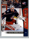 2019-20 Upper Deck NHL Rookie Box Set #16 Elivs Merzlikins Columbus Blue Jackets  Official UD Hockey Trading Card
