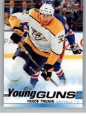 2019-20 SP Authentic NHL Upper Deck Update Young Guns #521 Yakov Trenin Nashville Predators  Official UD Hockey Trading Card