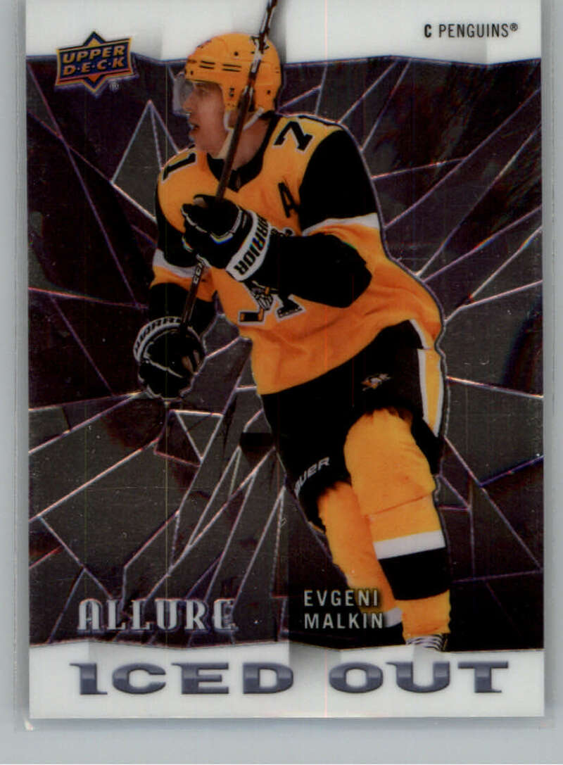 2020-21 Upper Deck Allure Iced Out