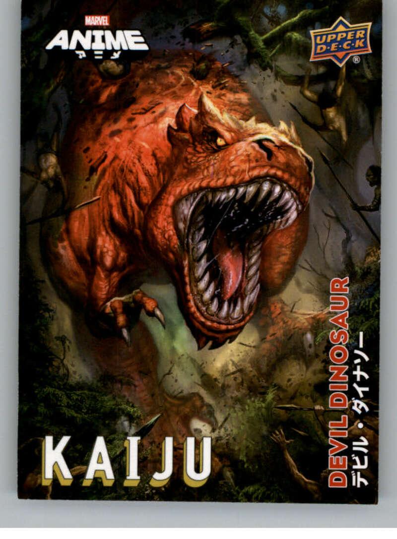 2020 Upper Deck Marvel Anime Kaiju